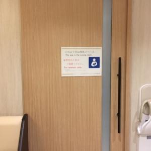 授乳室は男性入室できません。