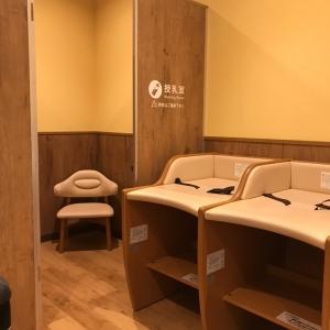 カインズ広島LECT店(1F)の授乳室・オムツ替え台情報 画像2