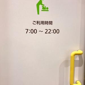 東京交通会館(2F)の授乳室・オムツ替え台情報 画像4