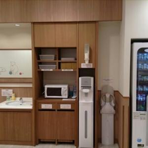 阪急百貨店うめだ本店(11階)の授乳室・オムツ替え台情報 画像3
