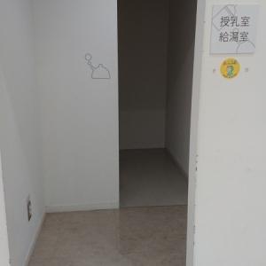 徳島市立図書館5F