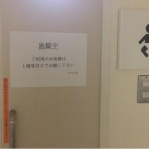 2階にベビースペース有り。普段は鍵がかかっていますが、受付に申し出ると開けてくれます。