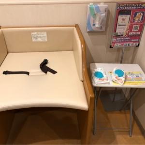トイザらス・ベビーザらス  八戸店(1F)の授乳室・オムツ替え台情報 画像2