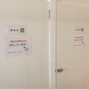 親子カフェ あいびーはうす(1F)の授乳室・オムツ替え台情報 画像4
