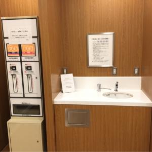 銀座三越(9階)の授乳室・オムツ替え台情報 画像10