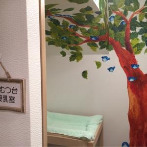 授乳室とオムツ台は個室です(*´∀`*)