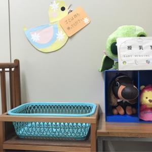 リドレ横須賀店(2~3階)のオムツ替え台情報 画像1