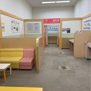 イオン高知店(2F)の授乳室・オムツ替え台情報 画像10