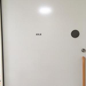 千葉労災病院(2F)の授乳室・オムツ替え台情報 画像4