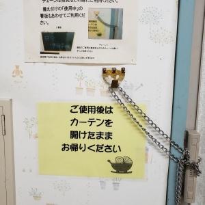みやぎ生活協同組合 柳生店(1F)の授乳室・オムツ替え台情報 画像2