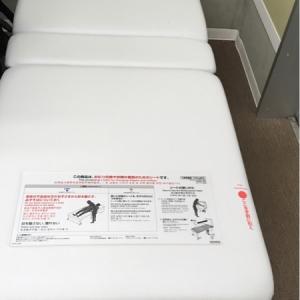小田急線 参宮橋駅改札内のオムツ替え台情報 画像3