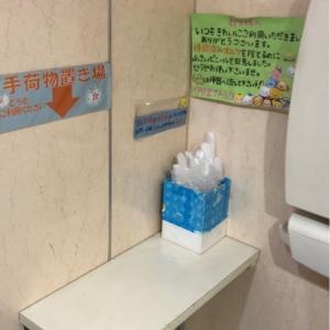 クリエイトS・D津久井三ケ木店(クリエイトの外 右側奧)のオムツ替え台情報 画像1