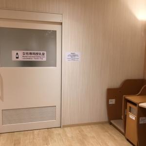 木更津アウトレット ガーデンテラス(1F)の授乳室・オムツ替え台情報 画像2