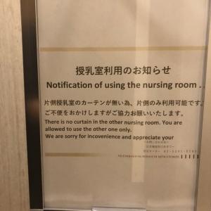 授乳室は1室に2席椅子があり、片側のみカーテンがついています。厚手で床まで長さがあり、空間は仕切られて感じます。カーテンがない方では授乳ケープが必要ですね。