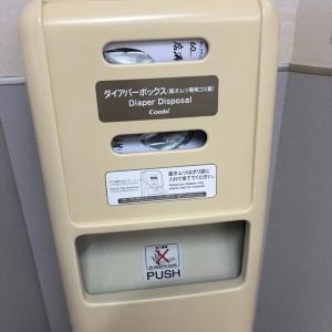 カインズホーム なめがわモール店(1F)の授乳室・オムツ替え台情報 画像4