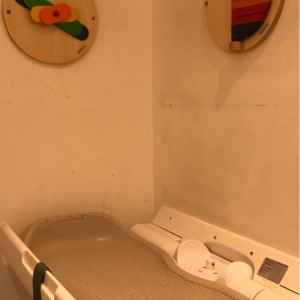 100本のスプーン FUTAKOTAMAGAWA(2F)の授乳室・オムツ替え台情報 画像2