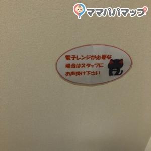 U-BASE SHONAN(2F)の授乳室・オムツ替え台情報 画像6
