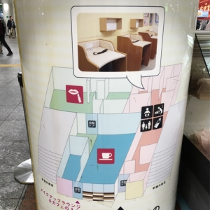 横浜駅(リフレスタ)(中央北改札内コンコース)の授乳室・オムツ替え台情報 画像1