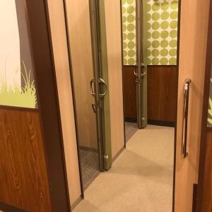 イオンモール広島府中(3F ナナズグリーンティー横)の授乳室・オムツ替え台情報 画像7