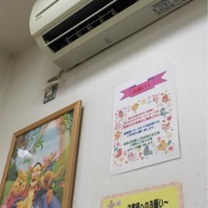 山陽自動車道 福山SA下り線(1F)の授乳室・オムツ替え台情報 画像1