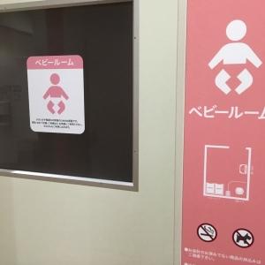 カインズホーム 木更津金田店(1F)の授乳室・オムツ替え台情報 画像1
