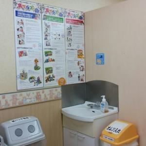 トイザらス福島店(2F)の授乳室・オムツ替え台情報 画像5