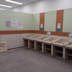イオン久里浜店(2階 赤ちゃん休憩室)の授乳室・オムツ替え台情報 画像5