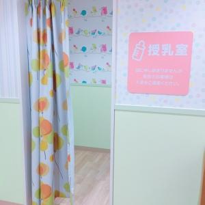 ゆめタウン高松東館(2F)の授乳室・オムツ替え台情報 画像7