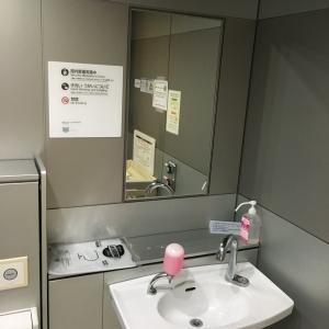 丸ビル(2F)の授乳室・オムツ替え台情報 画像1