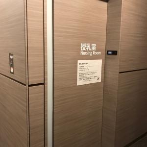 飯田橋サクラテラス グランブルーム(3F)の授乳室・オムツ替え台情報 画像8