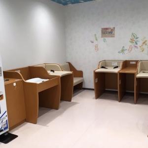 海老名サービスエリア(上り線)(2F)の授乳室・オムツ替え台情報 画像3