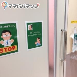 県立広島病院(1F)の授乳室・オムツ替え台情報 画像5