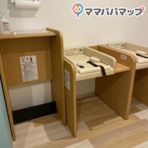 りんくうアウトレット シーサイド LONGCHAMP横(1F)の授乳室・オムツ替え台情報 画像2