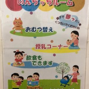 野方児童館の授乳室情報 画像1