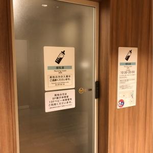 授乳室入り口です。中に個室が3つあります。