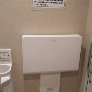 多目的トイレ内のオムツ台