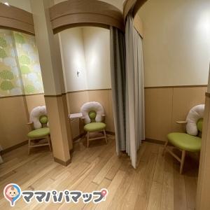 サクラマチクマモト(3F)の授乳室・オムツ替え台情報 画像6