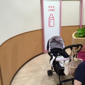 イオンモール京都五条(3F)の授乳室・オムツ替え台情報 画像7
