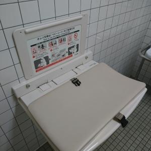 時津町役場(1F)の授乳室・オムツ替え台情報 画像1