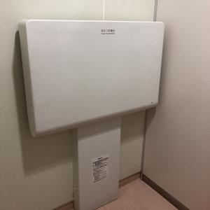板橋区医師会病院のオムツ替え台情報 画像1