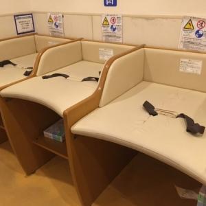 トイザらス・ベビーザらス 広島府中店(3F)の授乳室・オムツ替え台情報 画像2