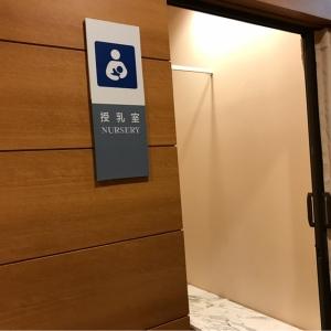 3階の授乳室