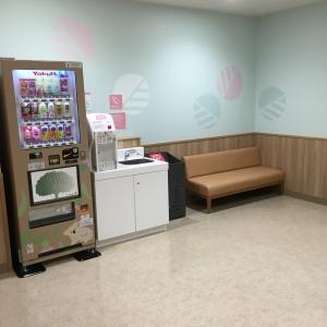 イオンタウンユーカリが丘(東館 1階)の授乳室・オムツ替え台情報 画像10