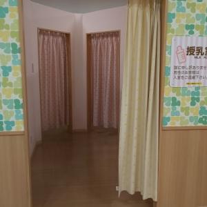 ゆめタウン・サンピアン(3F)の授乳室・オムツ替え台情報 画像1