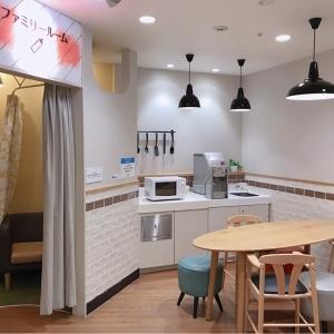 ルミネ立川(7F ベビー休憩室 ひよこ)の授乳室・オムツ替え台情報 画像6