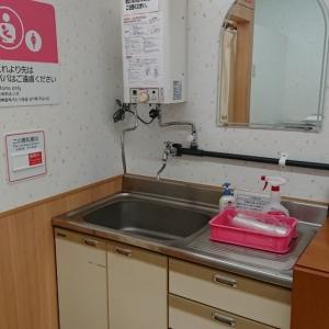 ダイエー西台店(3F)の授乳室・オムツ替え台情報 画像3