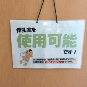 国立オリンピック記念青少年総合センター(2F)の授乳室・オムツ替え台情報 画像5
