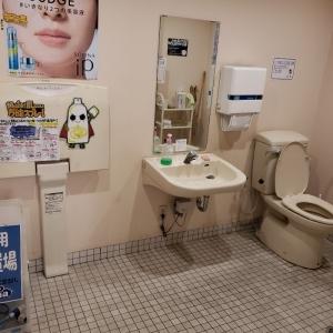 ウエルシア 三島加茂川店(1F)のオムツ替え台情報 画像1