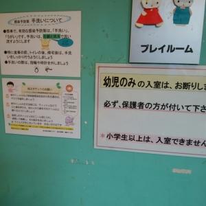 金沢地区センター(1F)の授乳室・オムツ替え台情報 画像5