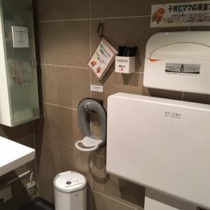 カラオケパセラ 新宿靖国通り店(1F)のオムツ替え台情報 画像1
